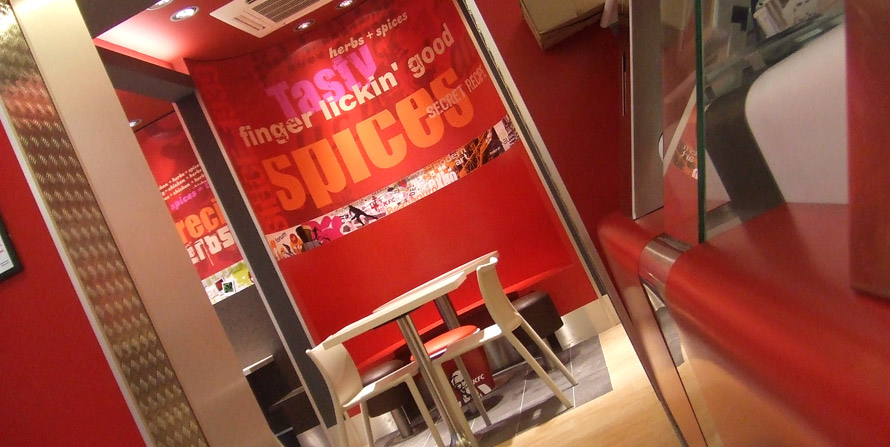 kfc references The name kfc eleven references colonel sanders' secret 11 herbs and spices there was only one kfc eleven restaurant in the world, located in louisville,.